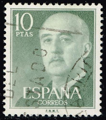 Spain **U-Pick** Stamp Stop Box #154 Item 03  USS154-03