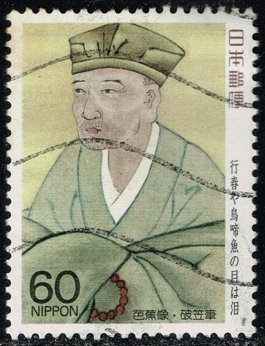 Japan #1710 Basho Matsuo; Used (3Stars)  JPN1710-02XFS
