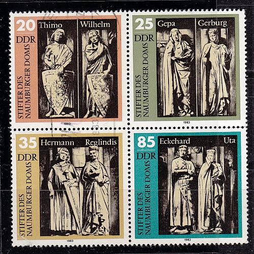 GERMANY DDR [1983] MiNr 2808-11 4er ( OO/used )