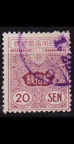 JAPAN [1914] MiNr 0118 ( O/used )