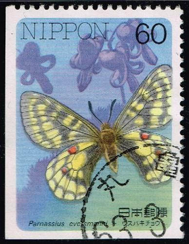 Japan #1680 Eversmann's Parnassian Butterfly; Used (4Stars) |JPN1680-02XDT