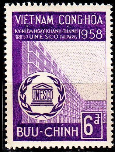 VIETNAM SÜD SOUTH [1958] MiNr 0167 ( **/mnh ) [01] UNO