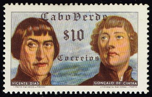 Cape Verde #278 Vicente Dias and Goncalo de Cintra; Unused (1Stars) |CPV0278-02XRS