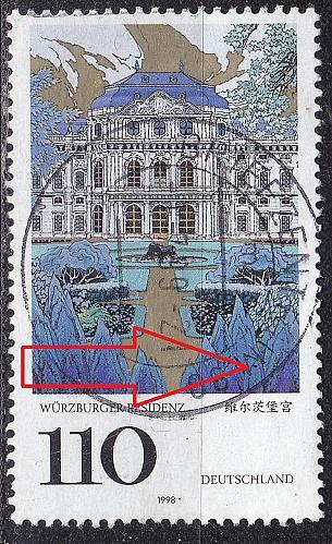 GERMANY BUND [1998] MiNr 2007 I ( O/used ) [01] Plattenfehler