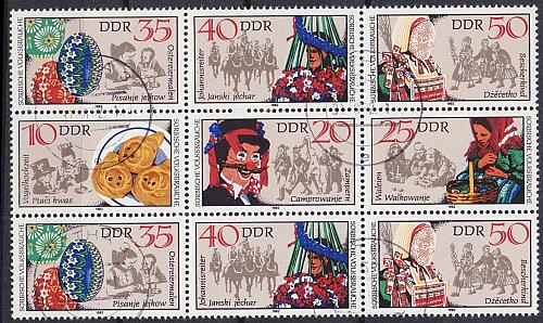 GERMANY DDR [1982] MiNr 2716 9er ( OO/used ) [01] Trachten