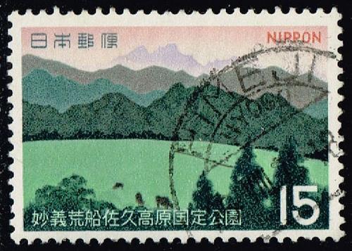 Japan **U-Pick** Stamp Stop Box #155 Item 27  USS155-27XFS