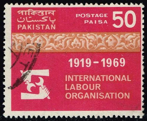 Pakistan **U-Pick** Stamp Stop Box #154 Item 84  USS154-84XVA