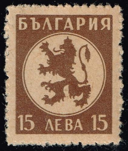 Bulgaria **U-Pick** Stamp Stop Box #160 Item 61 |USS160-61XVA