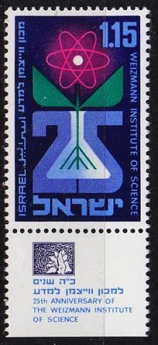 ISRAEL [1969] MiNr 0455 Tab ( **/mnh )