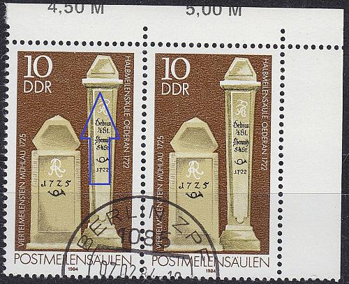 GERMANY DDR [1984] MiNr 2853 F09 ( O/used ) Plattenfehler