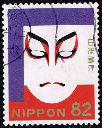 Japan **U-Pick** Stamp Stop Box #149 Item 09 |USS149-09XDT