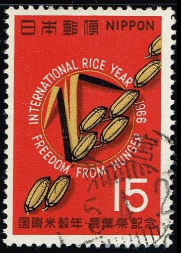 Japan #902 International Rice Year; Used (2Stars) |JPN0902-04XVA