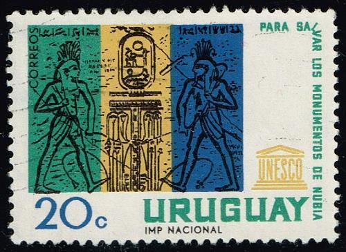 Uruguay **U-Pick** Stamp Stop Box #159 Item 12 |USS159-12