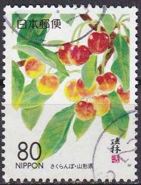 JAPAN [1999] MiNr 2661 ( O/used ) Pflanzen