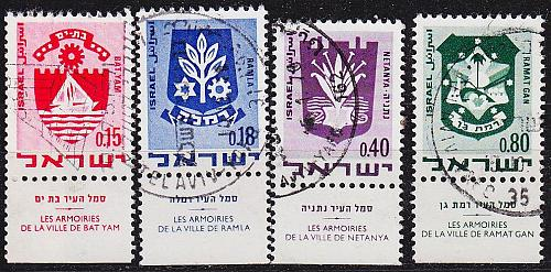 ISRAEL [1969] MiNr 0441 ex Tab ( O/used )
