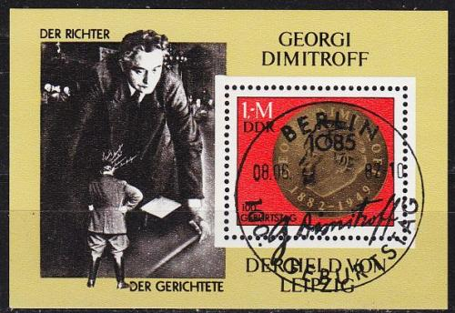 GERMANY DDR [1982] MiNr 2708 Block 68 ( O/used )