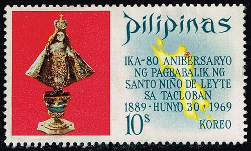 Philippines **U-Pick** Stamp Stop Box #151 Item 77  USS151-77