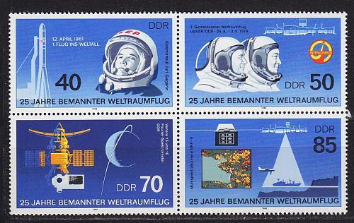 GERMANY DDR [1986] MiNr 3005-08 4er ( **/mnh ) Weltraum