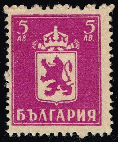Bulgaria **U-Pick** Stamp Stop Box #160 Item 57  USS160-57XVA