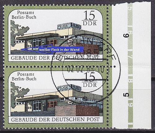 GERMANY DDR [1988] MiNr 3145 F25 ( O/used ) Architektur Plattenfehler Paar