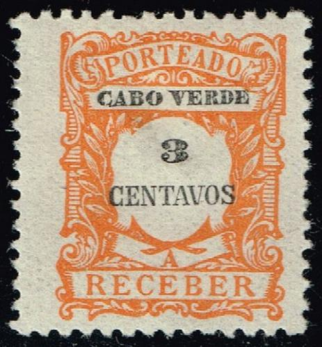 Cape Verde #J24 Postage Due; Unused (3Stars) |CPVJ24-05XRS