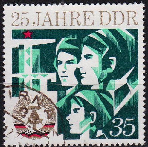 GERMANY DDR [1974] MiNr 1952 ( OO/used )