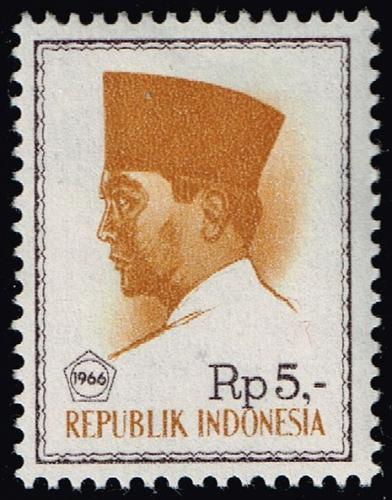 Indonesia **U-Pick** Stamp Stop Box #159 Item 38  USS159-38