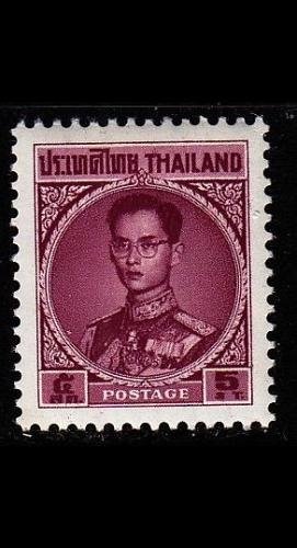 THAILAND [1963] MiNr 0411 ( **/mnh )