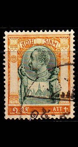 THAILAND [1905] MiNr 0047 ( O/used )