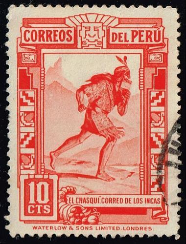 Peru **U-Pick** Stamp Stop Box #158 Item 45 |USS158-45