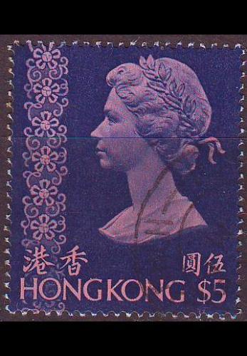 HONGKONG HONG KONG [1976] MiNr 0321 ( OO/used )