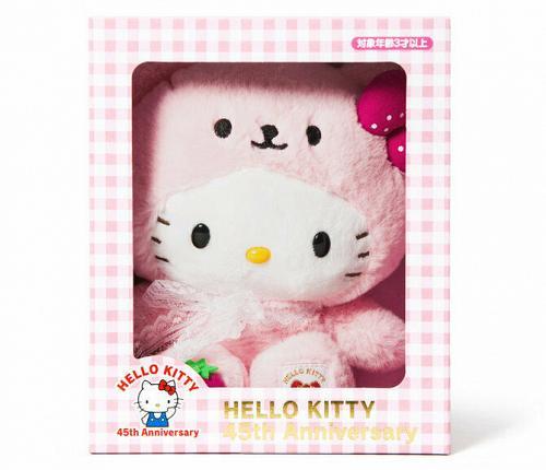 New SANRIO Hello Kitty 45th Anniversary Memorial Plush Doll Strawberry Bear