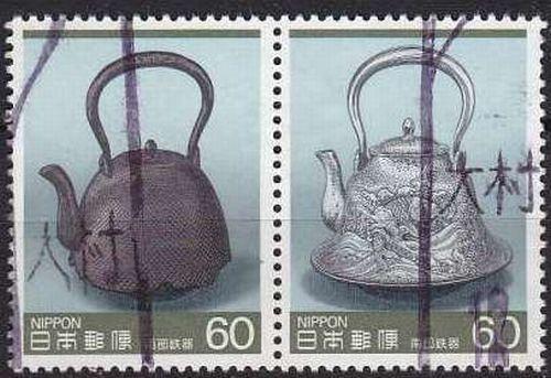 JAPAN [1985] MiNr 1654+55 ( O/used ) Zusammendruck