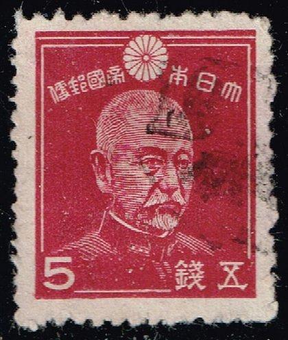 Japan #331 Adm. Heihachiro Togo; Used (2Stars) |JPN0331-02XRS