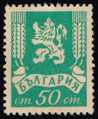 Bulgaria **U-Pick** Stamp Stop Box #160 Item 63  USS160-63XVA