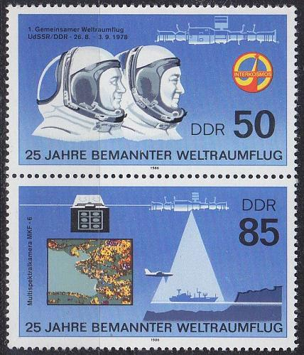 GERMANY DDR [1986] MiNr 3005 ZdS318 ( **/mnh ) Weltraum