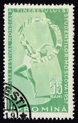 Romania **U-Pick** Stamp Stop Box #147 Item 62 |USS147-62XVA