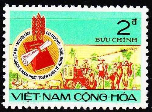 VIETNAM SÜD SOUTH [1973] MiNr 0526 ( **/mnh )