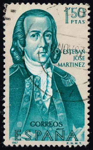 Spain **U-Pick** Stamp Stop Box #158 Item 15 |USS158-15