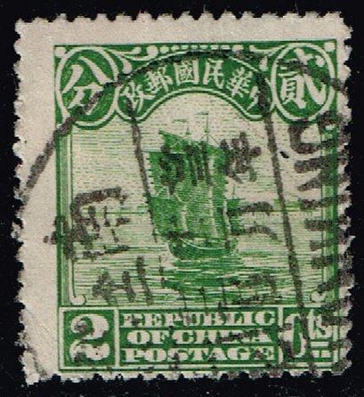 China #251 Junk; Used (1Stars)  CHN0251-02