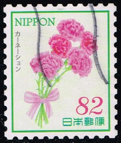 Japan **U-Pick** Stamp Stop Box #152 Item 08 |USS152-08XDT