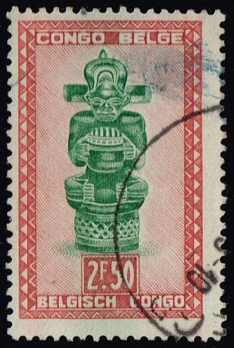 Belgian Congo #246 Tshimanyi Idol; Used (2Stars)  BCO246-03XRS