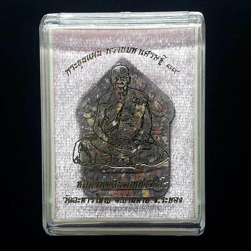 PHRA KHUN PAEN LP TIM STYLE WAT LAHANRAI THAI BUDDHA AMULET PENDANT THAILAND