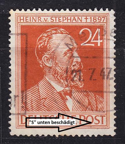 GERMANY Alliiert Gemeinschaft [1947] MiNr 0963 II ( O/used ) [01] Plattenfehler