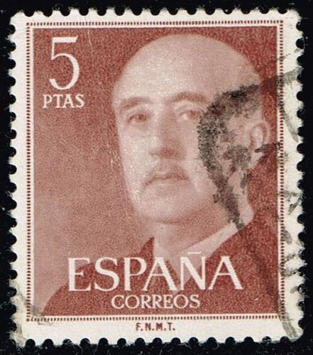 Spain **U-Pick** Stamp Stop Box #151 Item 99 |USS151-99
