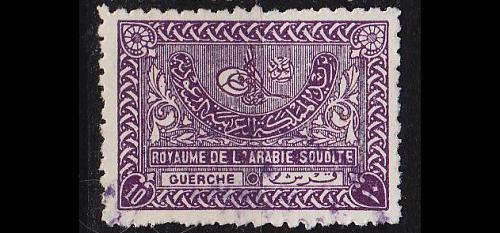 SAUDI ARABIEN ARABIA [1934] MiNr 0020 ( O/used )