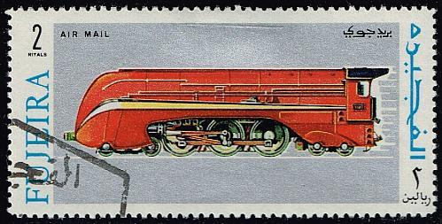 Fujeira **U-Pick** Stamp Stop Box #160 Item 43 |USS160-43XVA