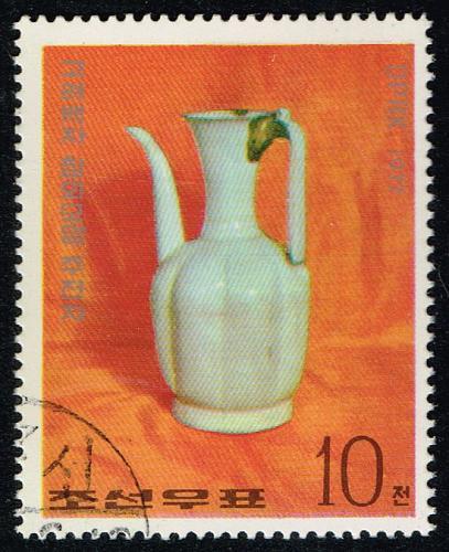 North Korea **U-Pick** Stamp Stop Box #154 Item 97 |USS154-97XVA