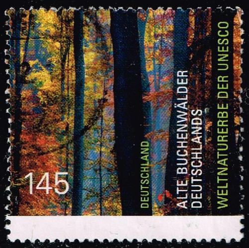 Germany #2767 Lorsch Abbey 1250th Anniversary; Used (5Stars) |DEU2767-01