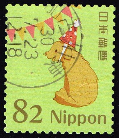 Japan **U-Pick** Stamp Stop Box #156 Item 04  USS156-04XFS